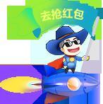 福州网络公司